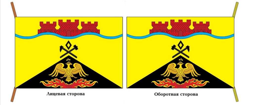 flag_2012