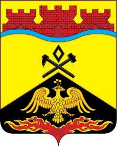 gerb_2012